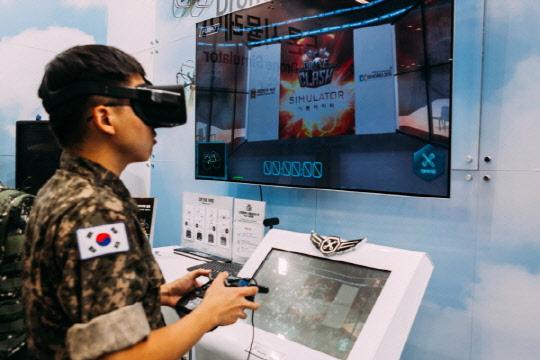 새로운 드론스포츠 `드론클래쉬` 가상현실 시뮬레이터 출시